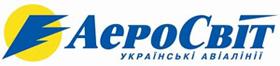 Авиакомпания АэроСвит (AeroSvit Airlines)