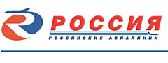 Авиакомпания Россия (Rossiya Airlines)